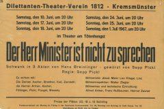 1967_Der-Herr-Minister-ist-nicht-zu-sprechen