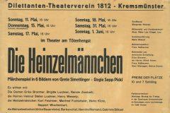 1969_Die-Heinzelmännchen