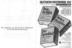 1985_Studiobühne_1